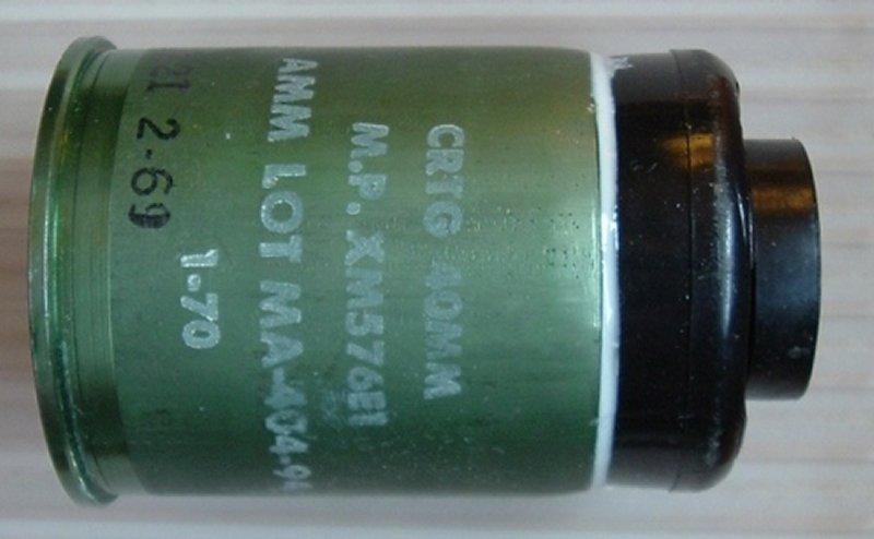 m576 40mm